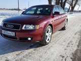 Краснодар Audi A4 2004
