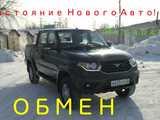 Барнаул Патриот Пикап 2015