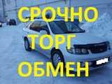 Томск Эрнесса 1999