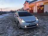 Арсеньев Тойота Приус 2008