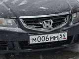 Новосибирск Хонда Аккорд 2007