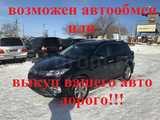 Хабаровск Тойота РАВ4 2015
