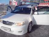 Улан-Удэ Тойота Филдер 2003