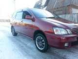 Иркутск Тойота Гайя 2000