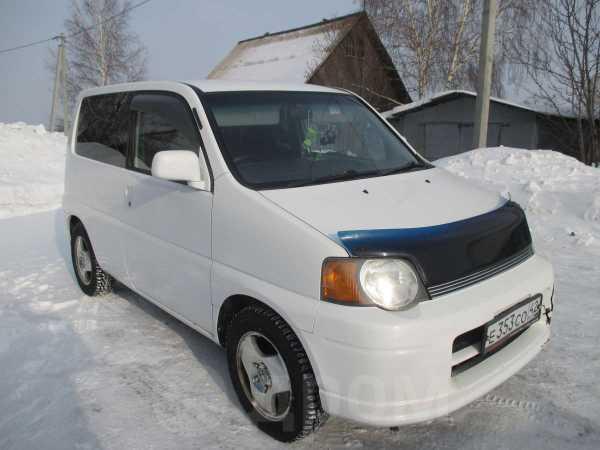 Honda S-MX, 2000 год, 210 000 руб.