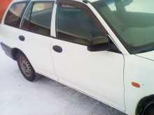 Курган Либеро 2000
