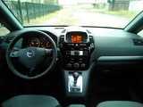 Нижнеудинск Opel Zafira 2011