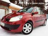 Томск Рено Сценик 2005