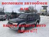 Хабаровск Хайлюкс Сурф 1999