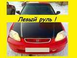 Тюмень Хонда Цивик 1998