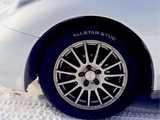 Болотное Тойота Целика 1999