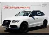 Сочи Audi Q5 2016