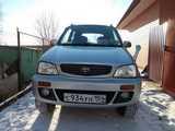 Новосибирск Тойота Ками 1999