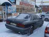 Омск Диамант 1990