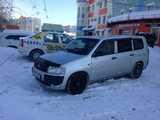 Барнаул Пробокс 2003