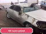 Барнаул Тойота Марк 2 2003