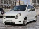 Владивосток Динго 2001