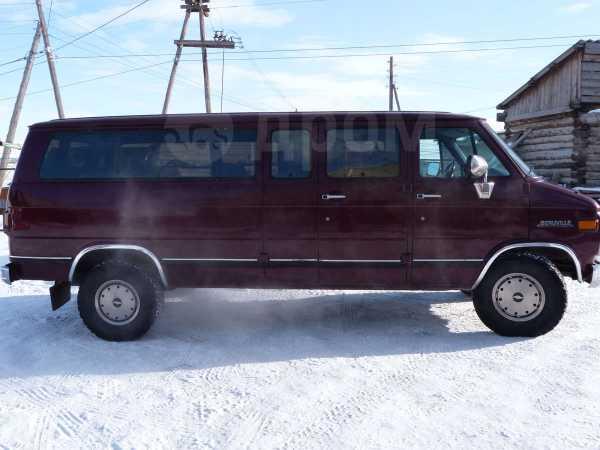 Chevrolet Starcraft, 1996 год, 550 000 руб.