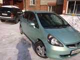 Новосибирск Хонда Фит 2003