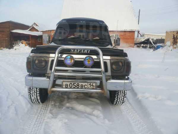 обмен авто в якутске вакансии