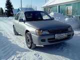 Новосибирск Старлет 1993