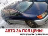 Новосибирск Тойота Ипсум 1996