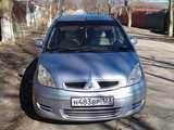 Краснодар Кольт 2002