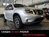 Новосибирск Террано 2016