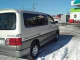 Хабаровск Гранд Хайс 2000