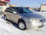Кызыл Хонда Авансер 2000