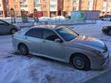 Хабаровск Веросса 2002