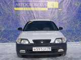 Свободный Хонда Партнер 2002