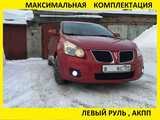 Новосибирск Pontiac Vibe 2008