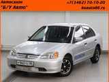 Сургут Хонда Цивик 2001