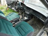 Курган Audi 80 1988