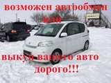 Хабаровск Тойота Портэ 2007