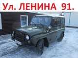 Свободный УАЗ 3151 2004