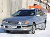 Новосибирск Калдина 1997