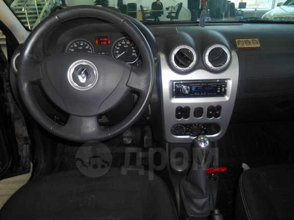 Брызговики передние Novline-Autofamily Renault Sandero Stepway 2010 - фото 10