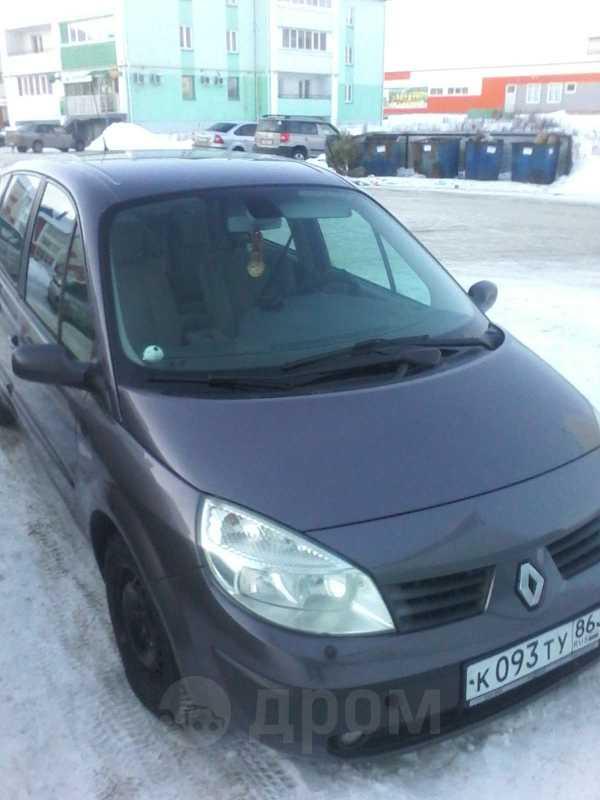 Renault Scenic, 2006 год, 280 000 руб.