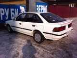 Минусинск Корона СФ 1990
