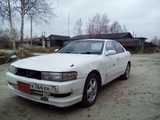 Новый Уренгой Тойота Креста 1993