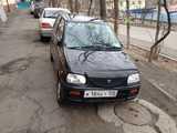 Владивосток Дайхатсу Мира 1996