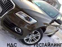 Новокузнецк Q5 2012