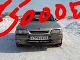 Хабаровск Вингроад 1999