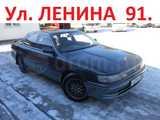 Свободный Тойота Виста 1991