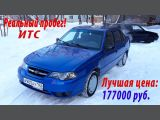 Новокузнецк Дэу Нексия 2011