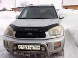 Рубцовск Тойота РАВ4 2002