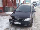 Горно-Алтайск Опель Зафира 2000