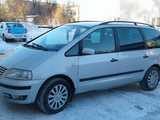 Челябинск Шаран 2002
